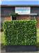 Bespoke hedge building services, any size, any planer, any hedge panel Gallery Thumbnail