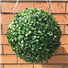 UV fade protected artificial topiary ball Gallery Thumbnail