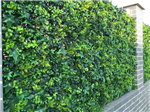 artificial Spring ivy bush for garden fence Gallery Thumbnail